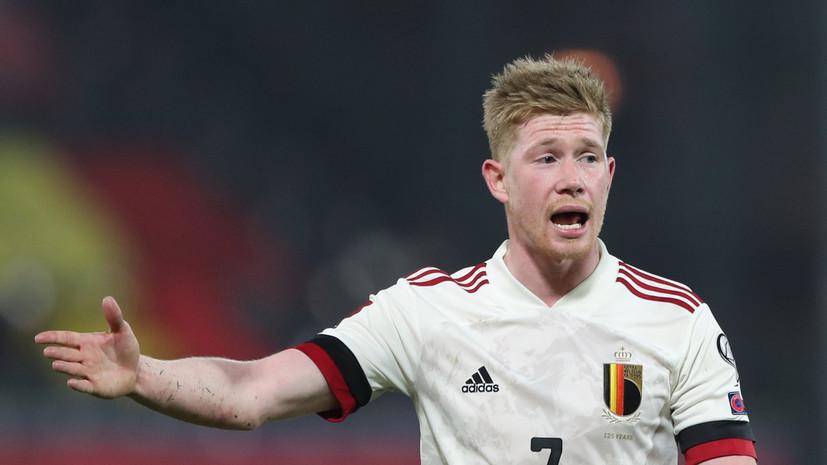 В сборной Бельгии сообщили, что Витсель и де Брёйне не сыграют с Россией