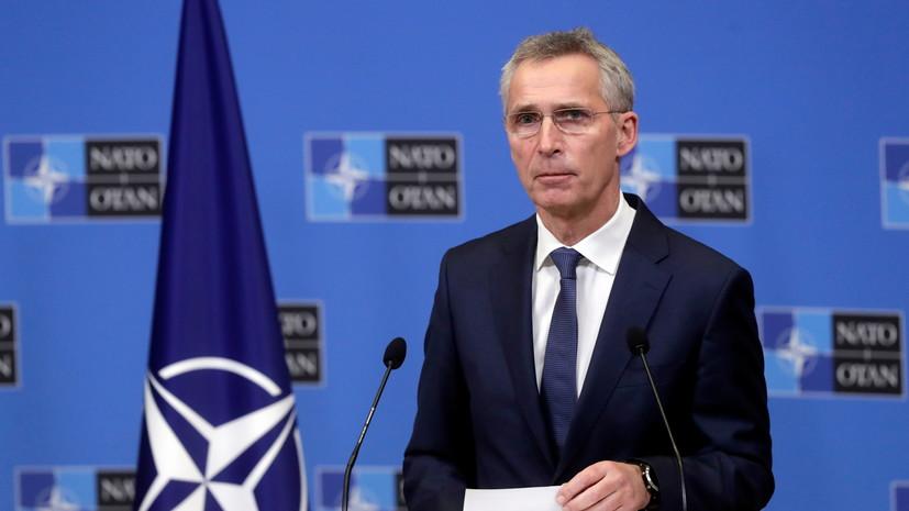 Генсек НАТО рассказал о темах переговоров саммита альянса в Брюсселе