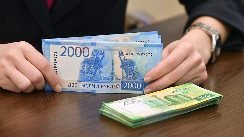 В Росстате назвали медианную зарплату в России в 2020 году