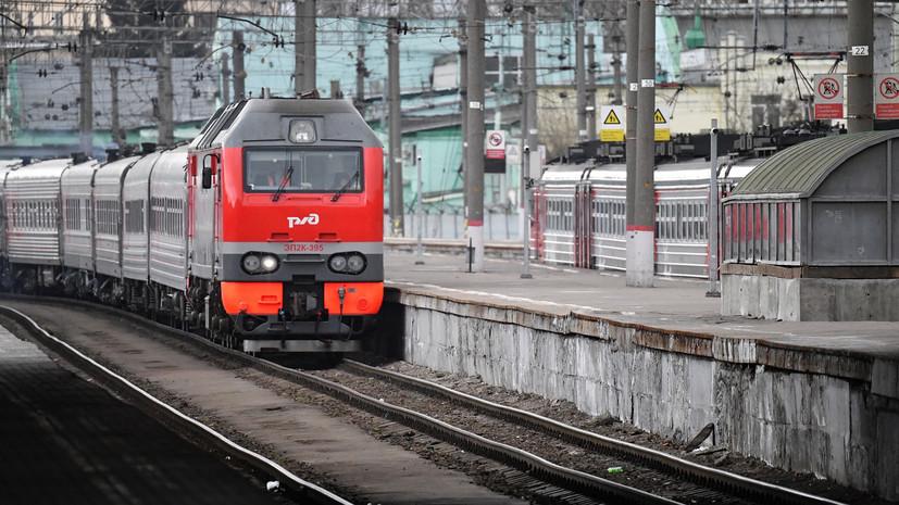 В ФПК прокомментировали предоставление льготных тарифов на поезда семьям с детьми