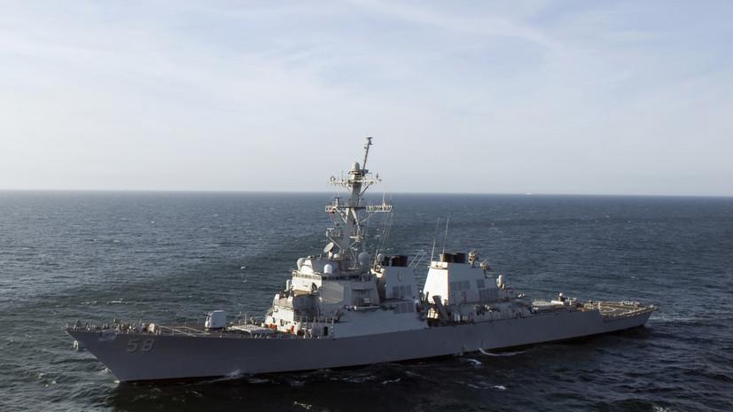 Эсминец ВМС США зашёл в Чёрное море