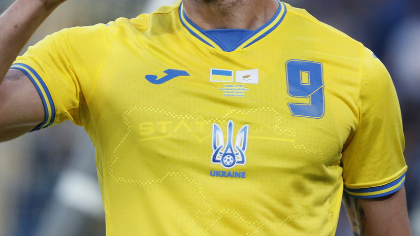 УЕФА попросил сборную Украины скрыть лозунг «Героям слава!»