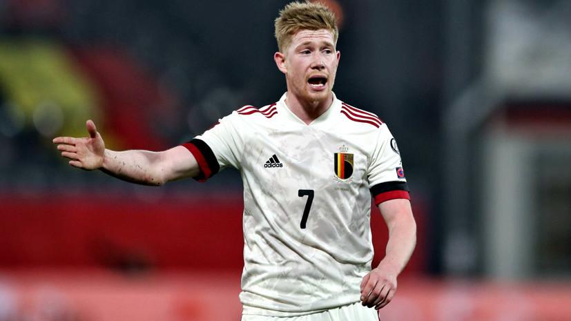 Травмы Де Брёйне и Витселя, растренированный Азар, проблемы в защите: почему сборная Бельгии не так опасна, как в 2019-м