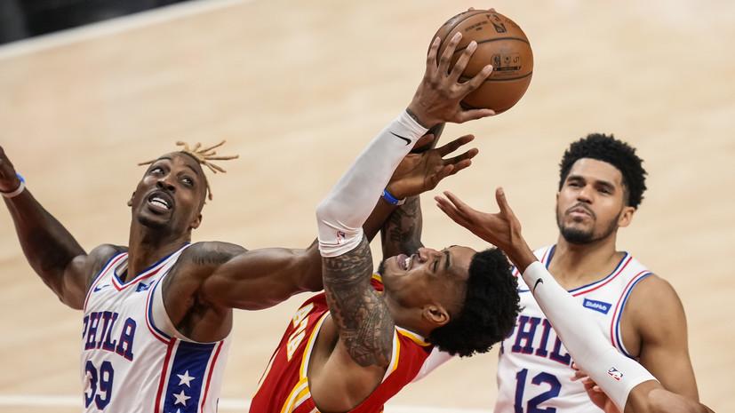 «Филадельфия» обыграла «Атланту» и повела в сериив плей-офф НБА