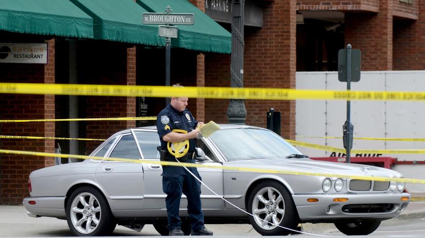Один человек погиб из-за стрельбы в американском штате Джорджия