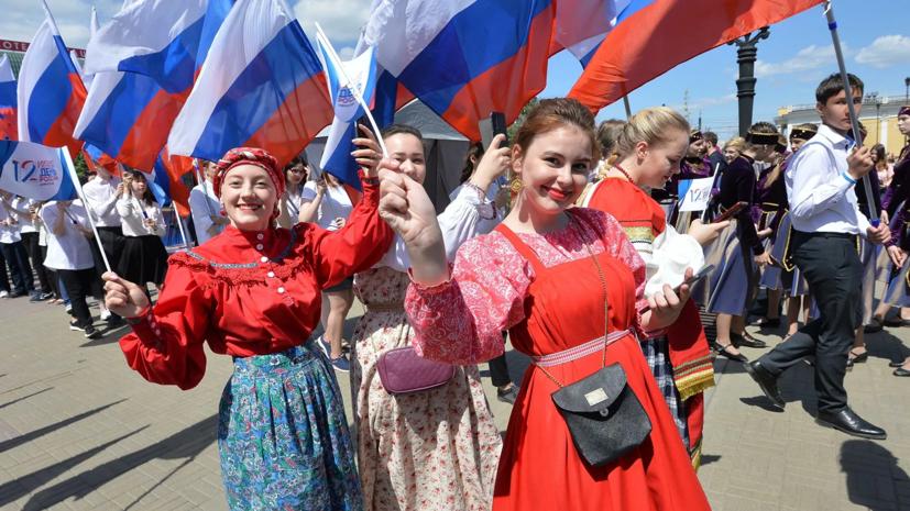 Россиян призвали отметить День России без пластиковой одноразовой посуды