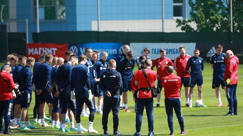 Сборная России по футболу сыграет с Бельгией в белой форме