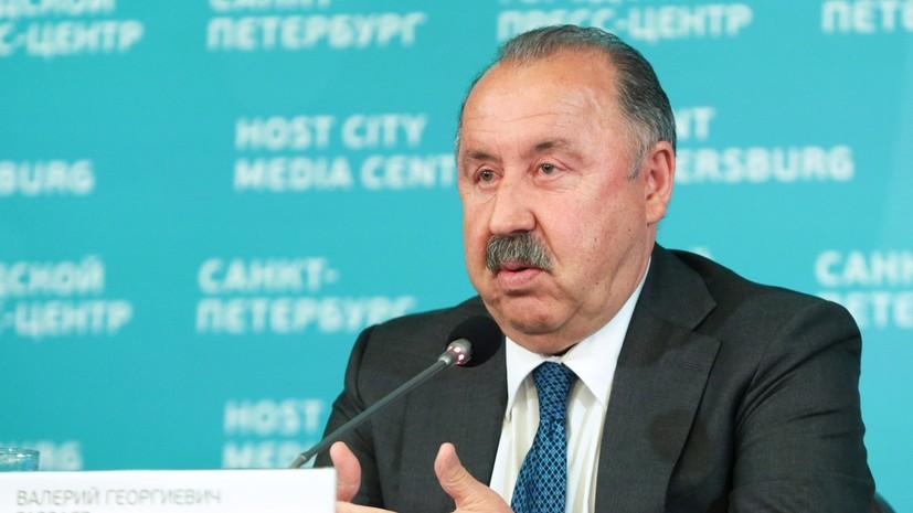 «Наши игроки должны провести свой лучший матч»: Газзаев о встрече Бельгия — Россия, потере Кудряшова и старте Евро-2020