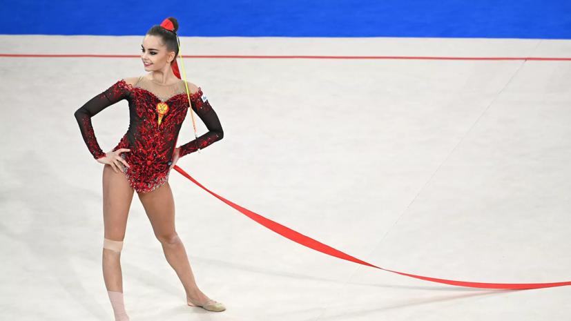Арина Аверина выиграла ЧЕ по художественной гимнастике в личном многоборье