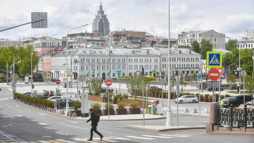 «За последнюю неделю ситуация резко осложнилась»: в Москве объявили «длинные выходные» до 20 июня для борьбы с COVID-19