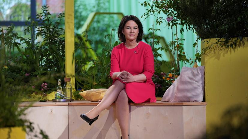 Партия «Зелёные» избрала Анналену Бэрбок кандидатом в канцлеры ФРГ
