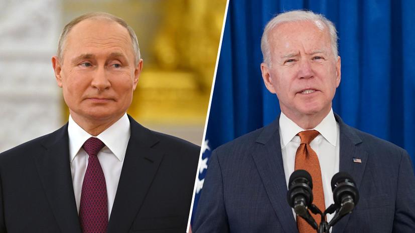 Со СМИ наедине: Путин и Байден проведут отдельные пресс-конференции после саммита