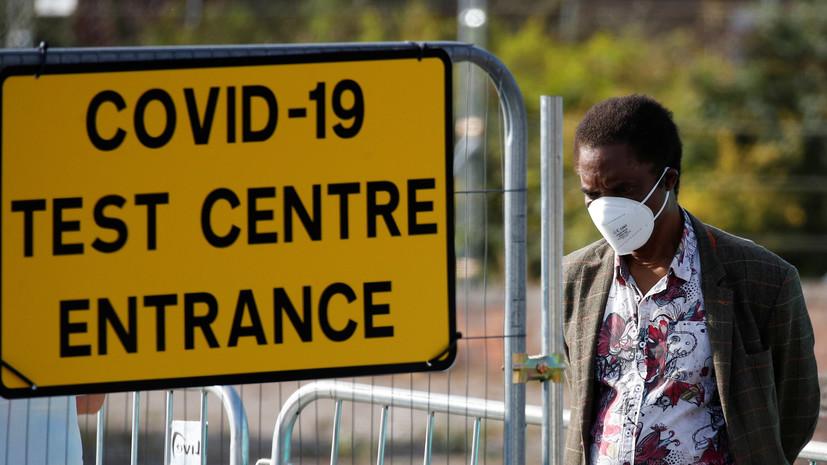 За сутки в Британии зафиксировали 7738 случаев коронавируса