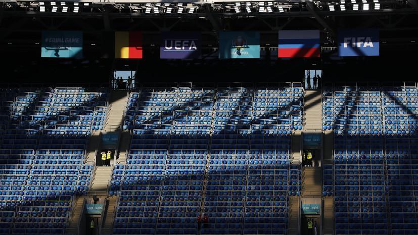 Стал известен состав сборной России по футболу на матч Евро-2020 с Бельгией