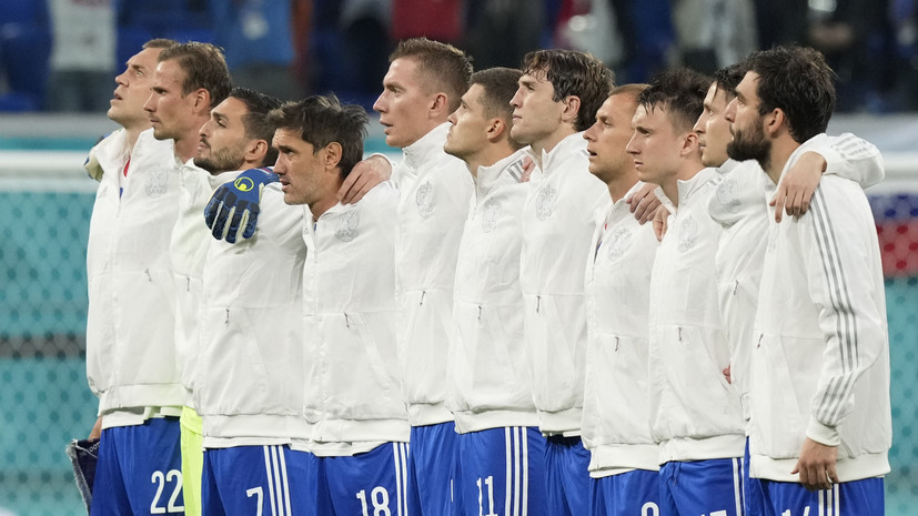 Футболисты сборной России не встали на колено перед матчем с Бельгией