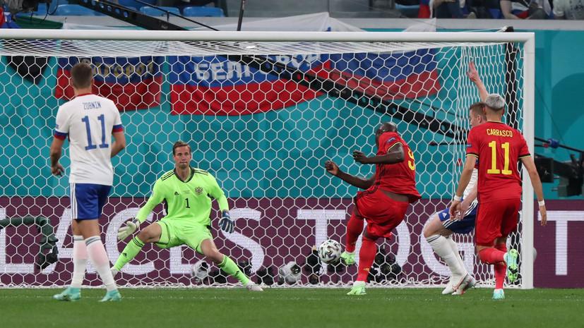 Лукаку посвятил свой гол в ворота сборной России Эриксену