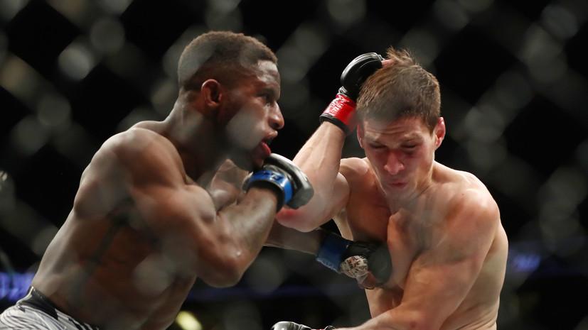 Евлоев одолел Даводу в бою на турнире UFC 263