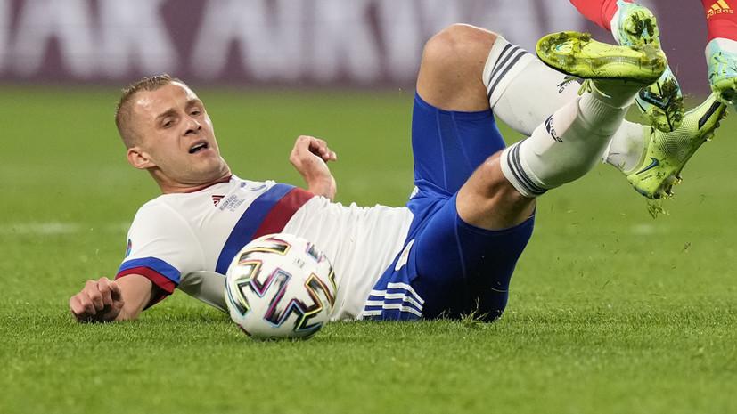 Баринов извинился перед болельщиками после поражения от Бельгии
