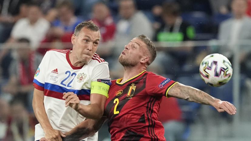 Уткин о матче с Бельгией: сейчас сборная России реально на дне