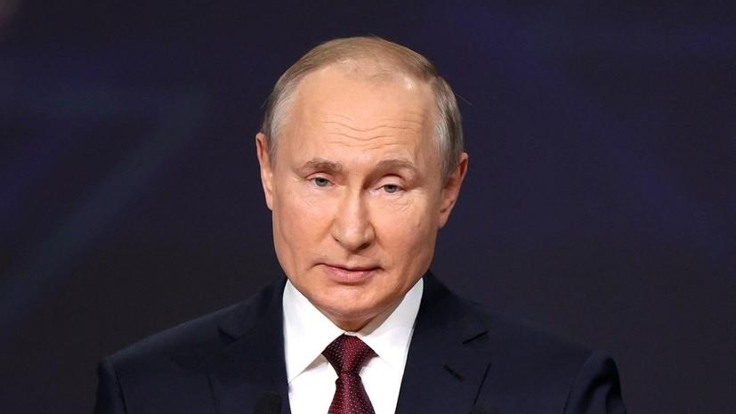 Путин назвал темы переговоров с Байденом