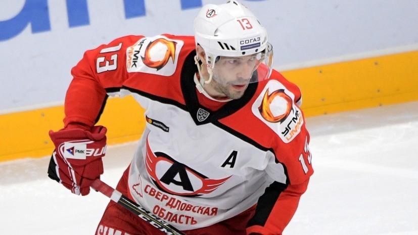 Дацюк заявил, что хоккейные матчи без зрителей напоминают ему тренировочные игры