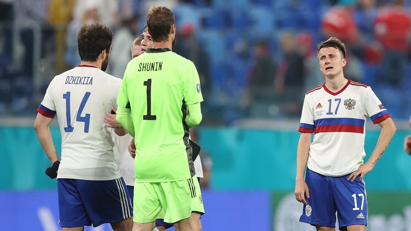 Актёр Баринов: мне кажется, сборная России не собиралась побеждать Бельгию