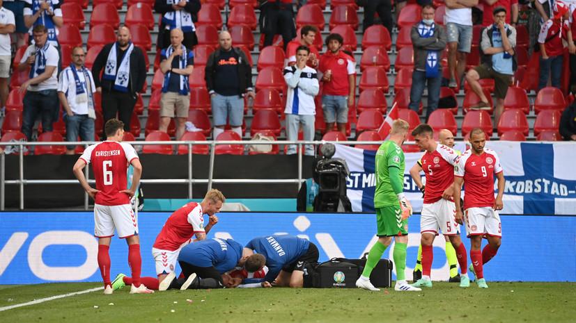 Комментатор матча Дания— Финляндия рассказал о своих эмоциях во время эпизода с Эриксеном