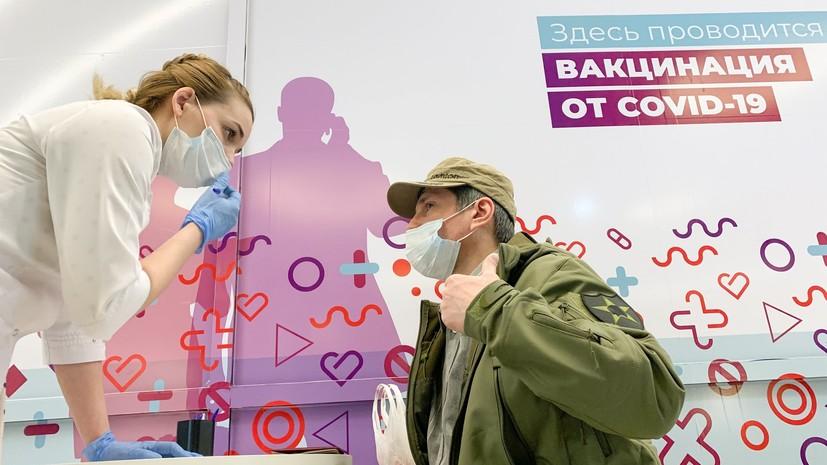 «Главный выигрыш — это собственное здоровье»: в Москве запустили дополнительную программу стимулирования вакцинации0
