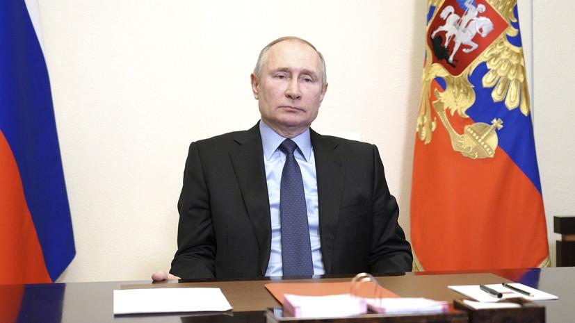 Путин прокомментировал продление СНВ-III