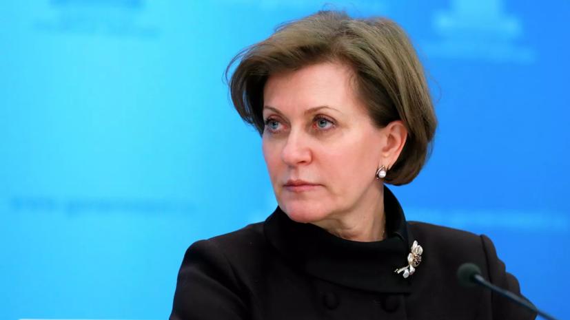 Попова заявила об опасности ослабления эпидемиологических мер