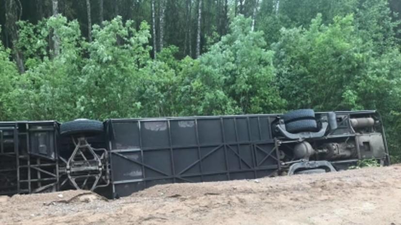 В СК назвали причину опрокидывания автобуса в Ленинградской области