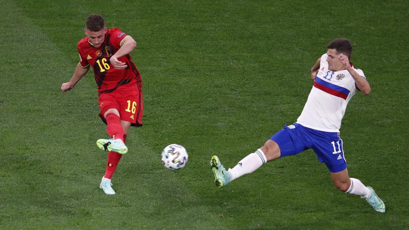 Зобнин: футболисты сборной Бельгии быстрее думают