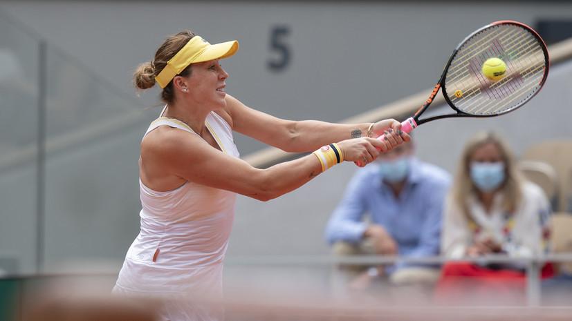 Павлюченкова поднялась в топ-20 рейтинга WTA