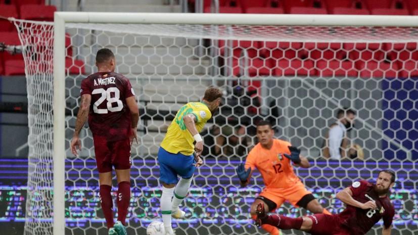 Гол Неймара помог Бразилии разгромить Венесуэлу в Кубке Америки