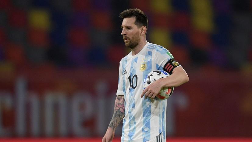 Месси заявил, что хочет выиграть Кубок Америки со сборной Аргентины
