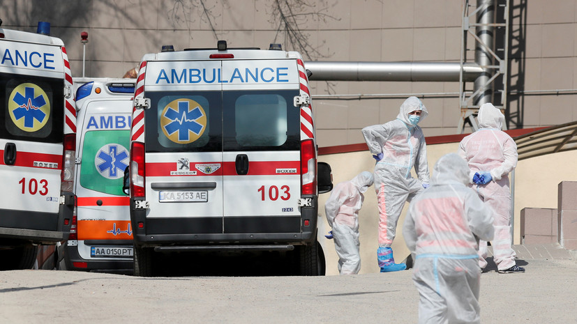 За сутки на Украине зафиксировали 420 новых случаев коронавируса