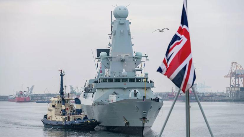 В Чёрное море зашли корабли Великобритании и Нидерландов