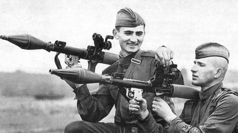 «По-настоящему высокоэффективное оружие»: как создавался и совершенствовался легендарный советский гранатомёт РПГ-7