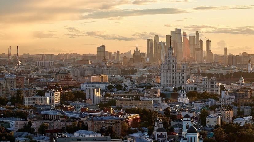 Власти Москвы пока не планируют новые меры поддержки бизнеса