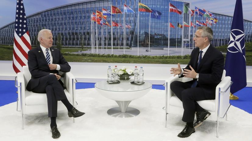 Байден назвал «священной» статью Устава НАТО о коллективной обороне