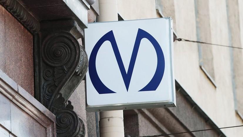В метро Петербурга напомнили о необходимости носить маски в течение всей поездки