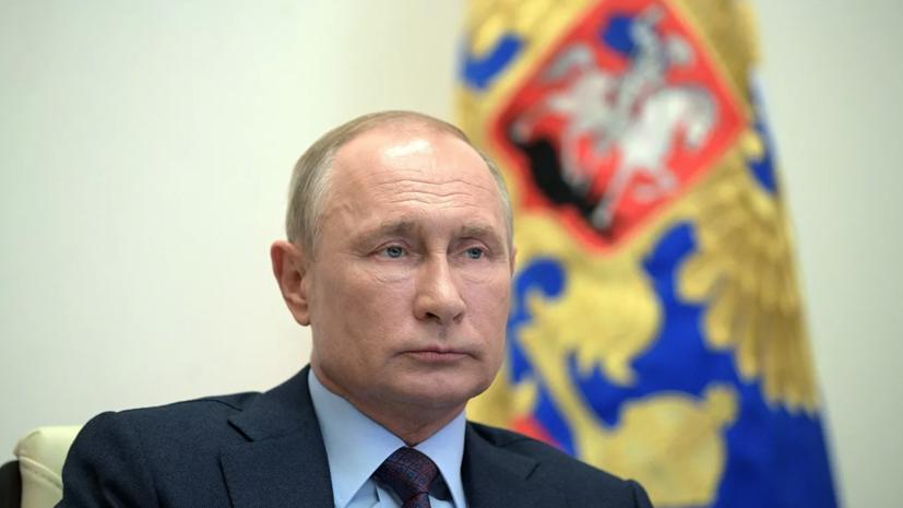 Путин не исключил обсуждения обмена заключёнными между Россией и США