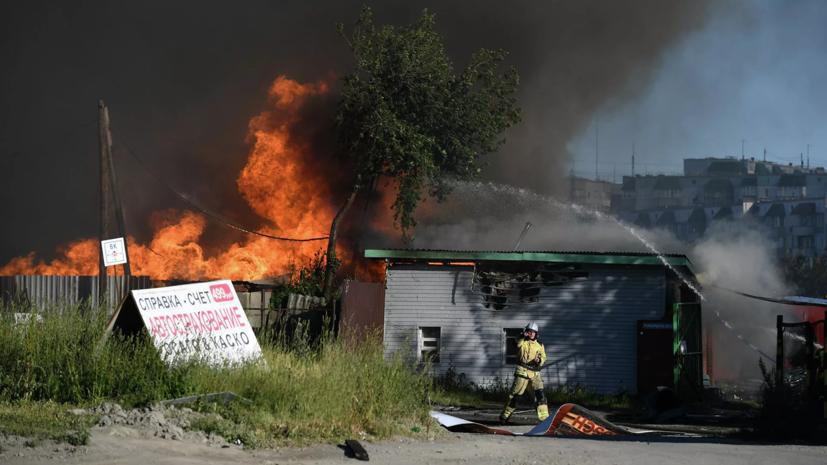 Число пострадавших при пожаре на АЗС в Новосибирске возросло до 16