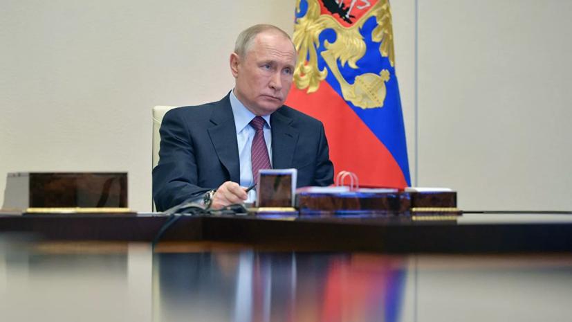 Путин назвал фарсом обвинения США в адрес России в кибератаках