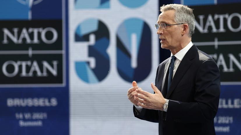 «Двуединый подход»: почему генсек НАТО заявил о наращивании потенциала для противодействия России