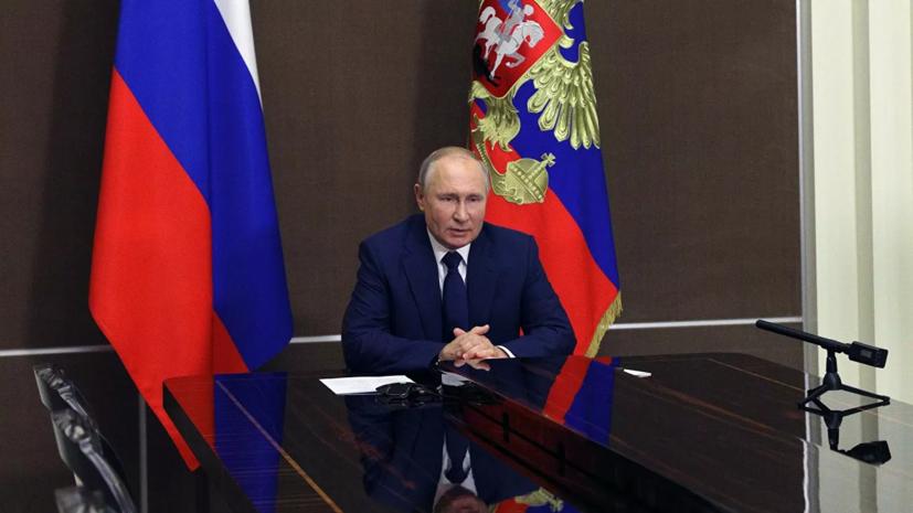 Путин рассказал о поимке в САР бандитов из подконтрольной США зоны