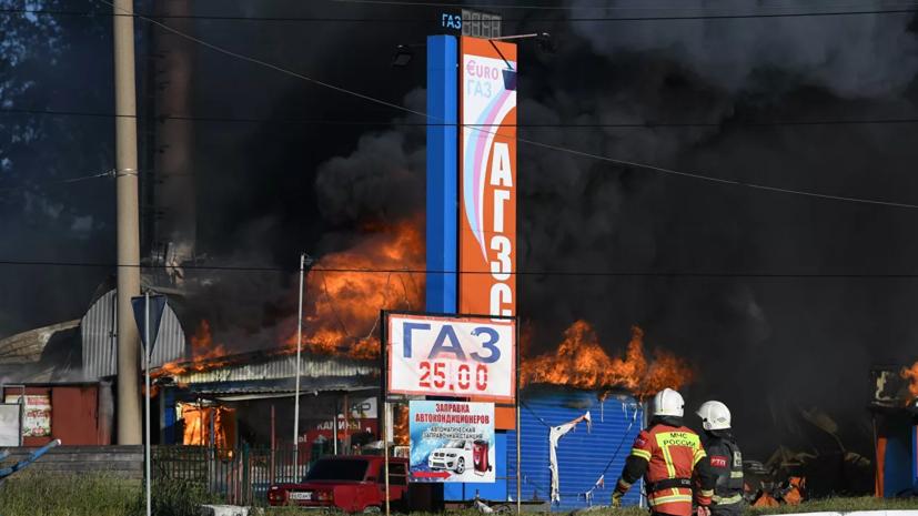 Число пострадавших при пожаре на АЗС в Новосибирске выросло до 21