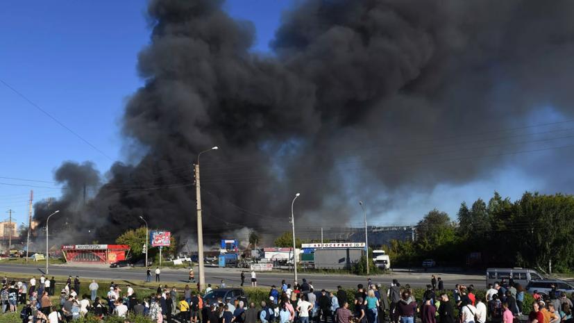 Открытое горение на АЗС в Новосибирске ликвидировано
