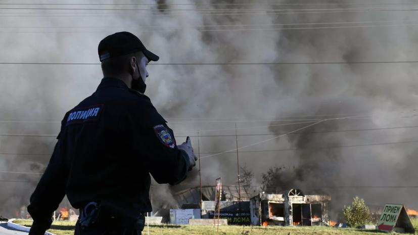 Число пострадавших при пожаре на АЗС в Новосибирске возросло до 25