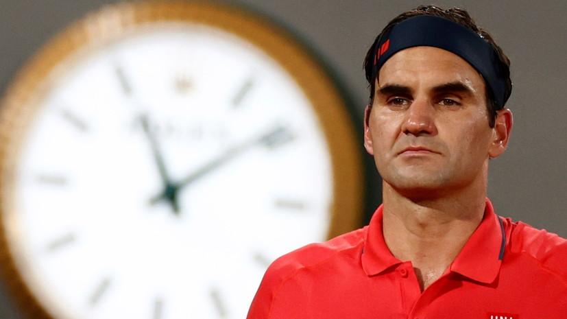 Федерер обыграл Ивашко на турнире АТР в Галле